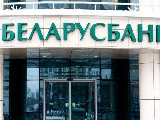 Режим работы Беларусбанка