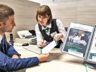 Вклады в рублях в Беларусбанке